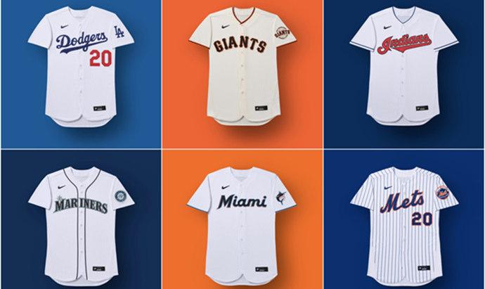 2020 Nike MLB Baseball Jersey